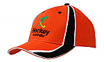 Brushed Heavy Cotton Cap with Sandwich Trim & Fabric Inserts/Embroidery on Crown & Peak