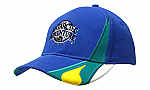 Brushed Heavy Cotton Cap with Crown & Peak Inserts/Embroidery