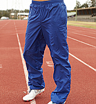 Unisex Adults Training Track Pants